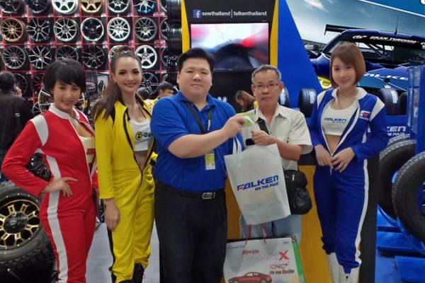 Motor-Expo-2019#2